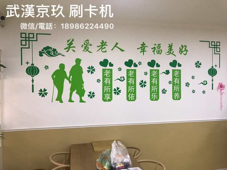 武汉餐厅售饭机
