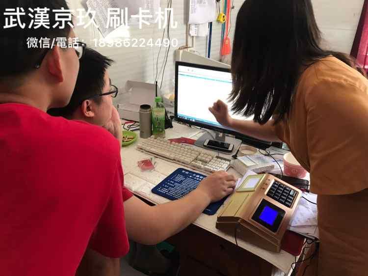 武昌员工食堂刷卡机