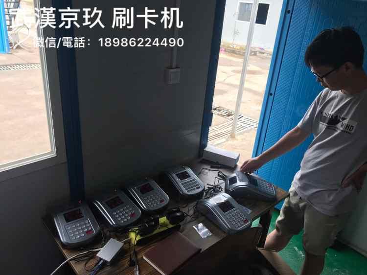 汉口工地食堂刷卡机