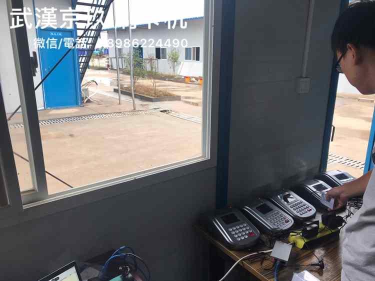 汉阳工地食堂消费机