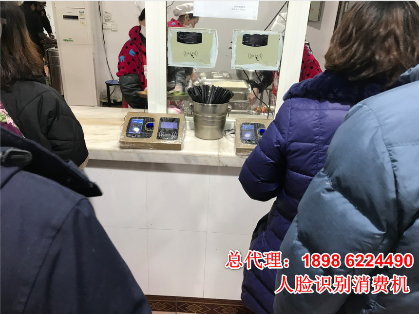 人脸识别售饭机/人脸消费机/武汉人脸售饭机上门安装/人脸识别就餐机
