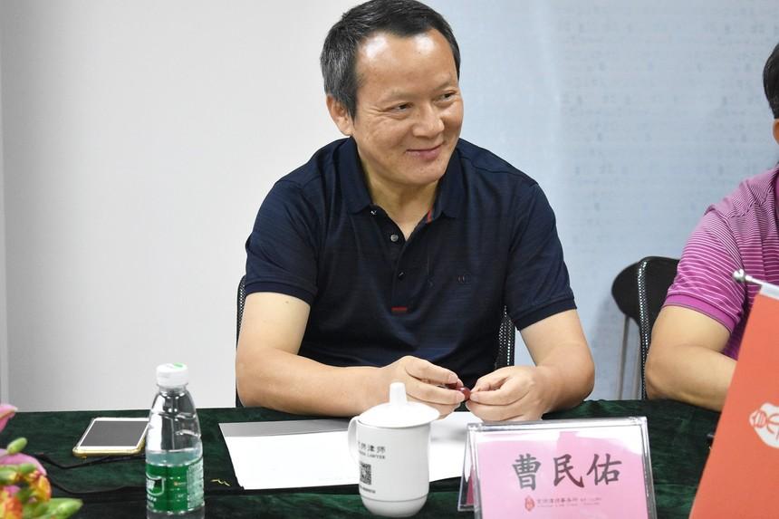 曹民佑教授.JPG