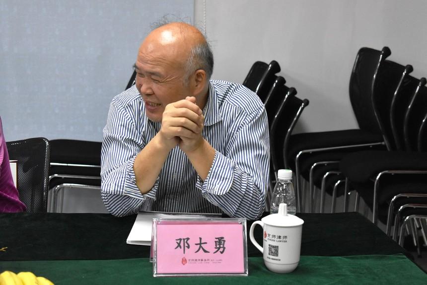 成员邓大勇.JPG
