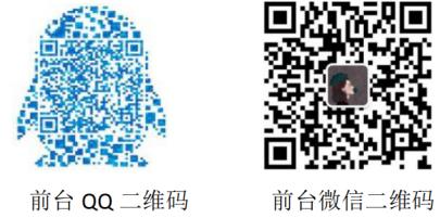 1582597412(1).jpg