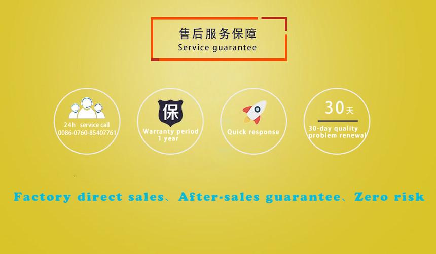 产品详情页-售后服务 英文.jpg