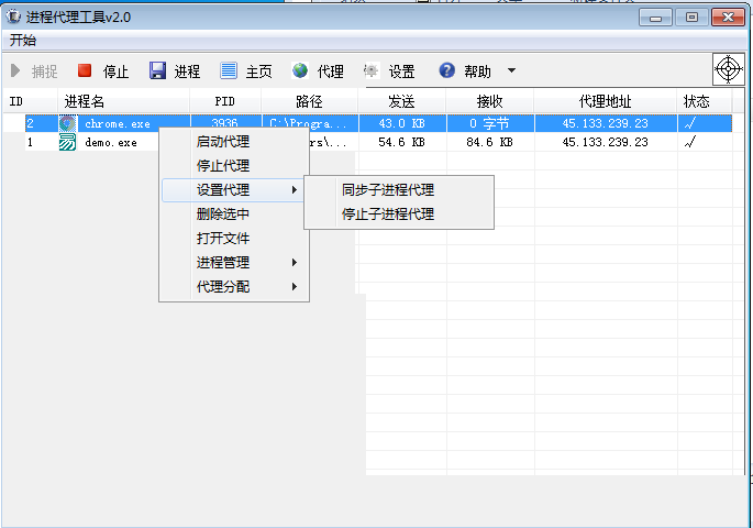 QQ图片20201215070734.png