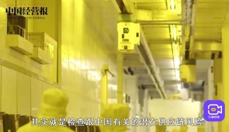 视频|美日想要打造摆脱中国的供应链体系,反映出美国芯片产业的衰落