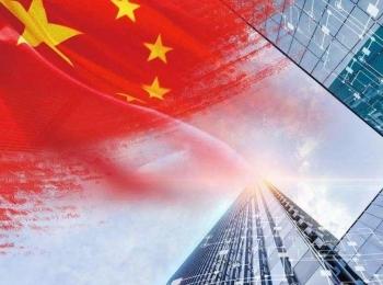 """中国GDP增速""""令人瞠目"""" 两位数反弹打破纪录增强全球信心"""