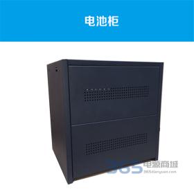 电池柜-拼装电池柜-UPS电源专用蓄电池柜