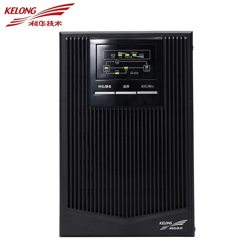 科华YTR系列单进单出1-10KVA UPS不间断电源