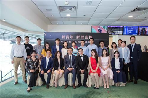中精资产深圳团队成立,做好中产阶级和高净值人群的海外资产管家