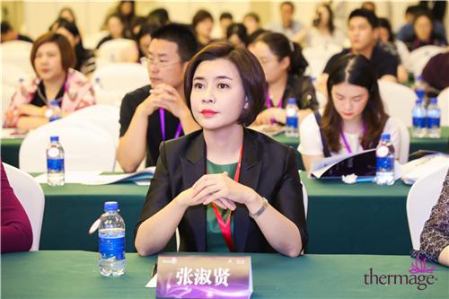 2019Thermage医师认证会议在京举行,天津伊美尔技术院长张淑贤受邀致辞