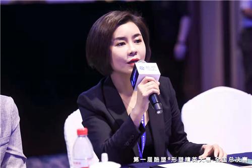 天津伊美尔获颁酷塑全国300点核心机构,技术院长张淑贤受邀出席担任评委