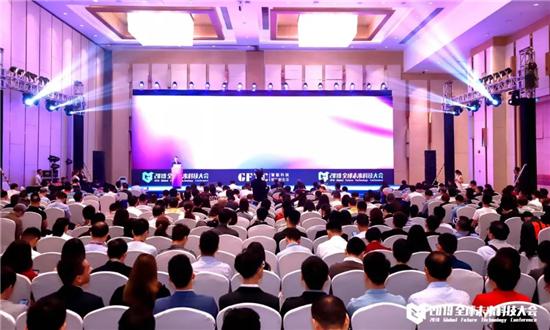 """唯一网络亮相全球未来科技大会 荣获""""2019年度最佳企业服务平台"""""""