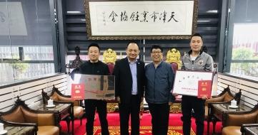 天津市天润餐饮管理有限责任公司成为协会新会员