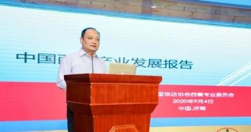 行业资讯|协会副会长孔令涛受中饭协西餐委的委托发布《2020中国西餐休闲餐产业报告》