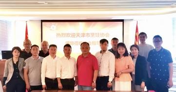 协会动态|天津市烹饪协会与四川商会座谈活动