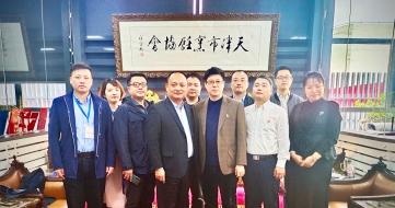天津市商务局生活服务业处全体党员干部走进天津市烹饪协会