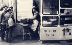 那些曾经的天津风味