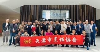 天津市烹饪协会上海特色餐饮考察活动圆满结束