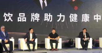 朱宝钧会长应邀出席全国首届中国餐饮品牌集群大会