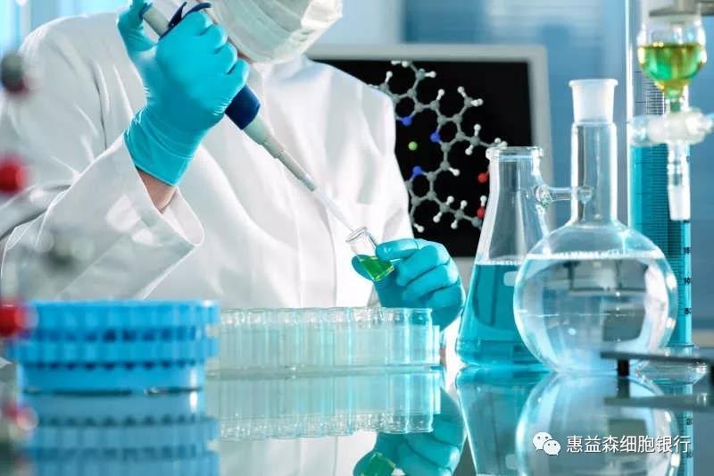 储存干细胞