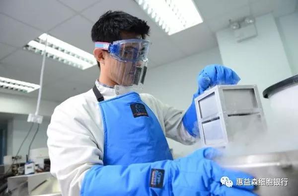 新生儿干细胞存储