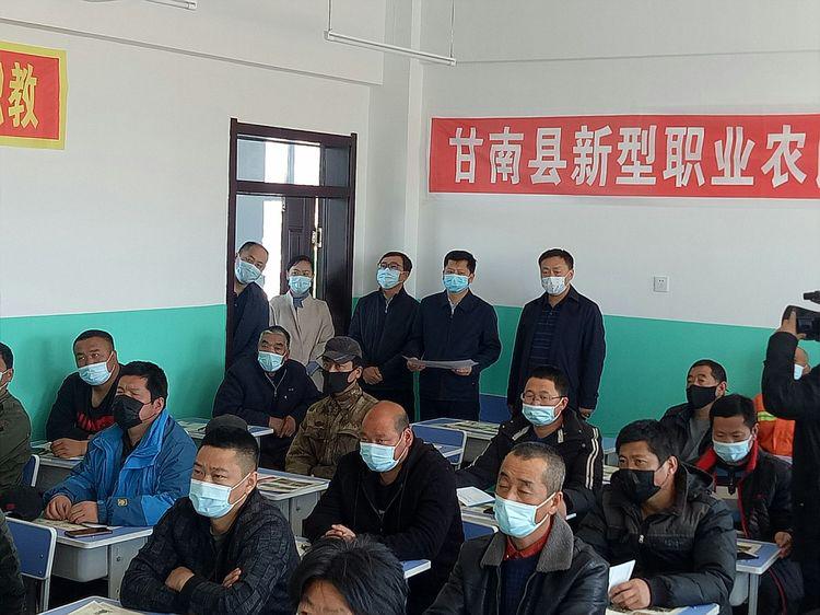甘南县中草药种植技术培训501.png