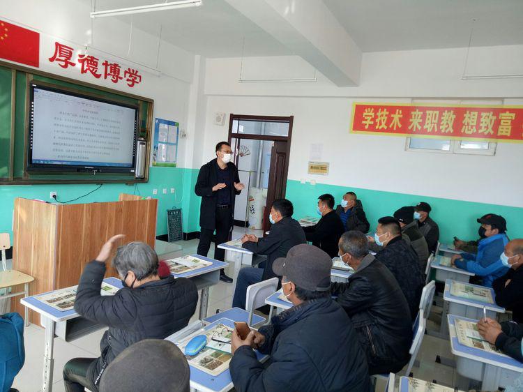 甘南县中草药种植技术培训364.png