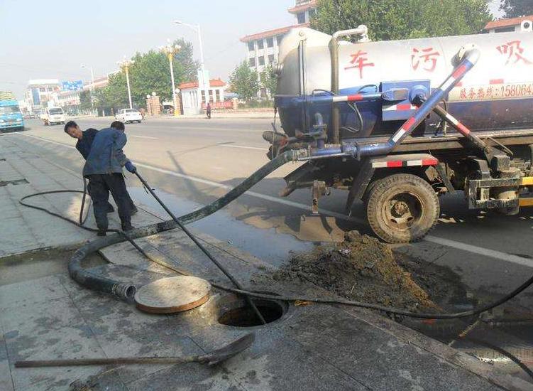 杭州下水道疏通