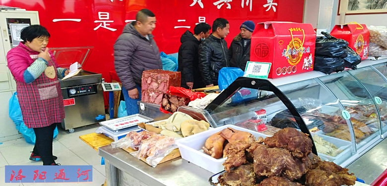 """【通河快报】过牛年,买牛肉,""""通河""""牛肉就是牛!"""