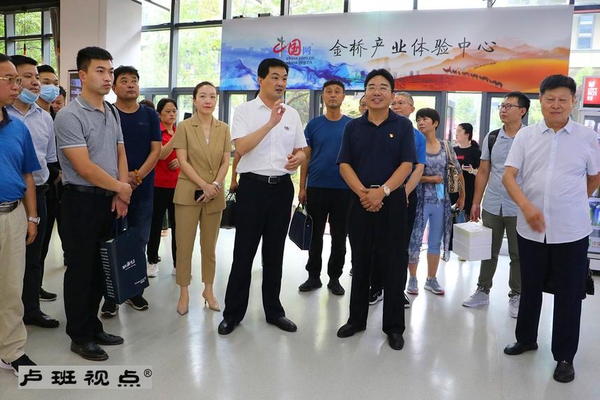 1参观中国网 .jpg