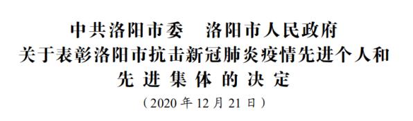 QQ图片20201223095102.png
