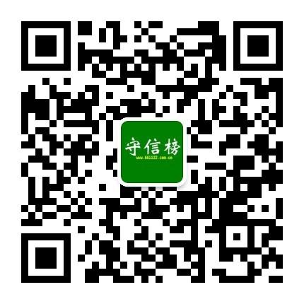 qrcode_for_gh_cda5da73aa71_430 (1).jpg