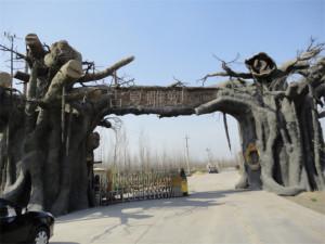 园林景观假树大门
