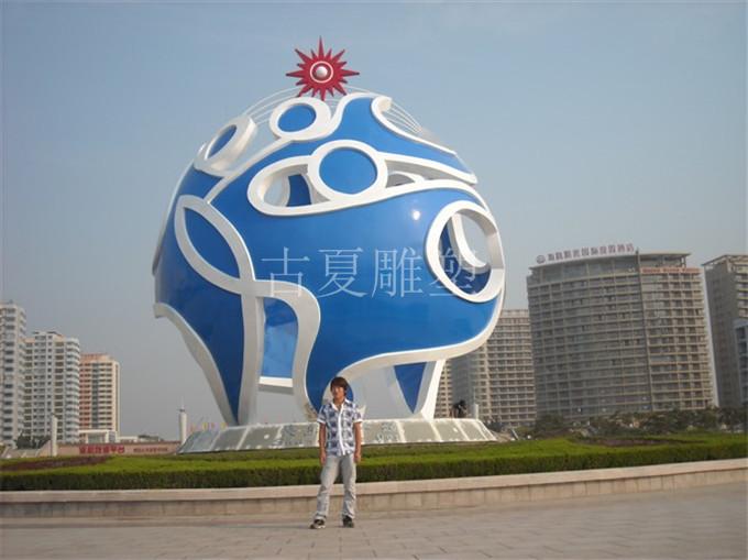 城市广场不锈钢雕塑 (4).jpg