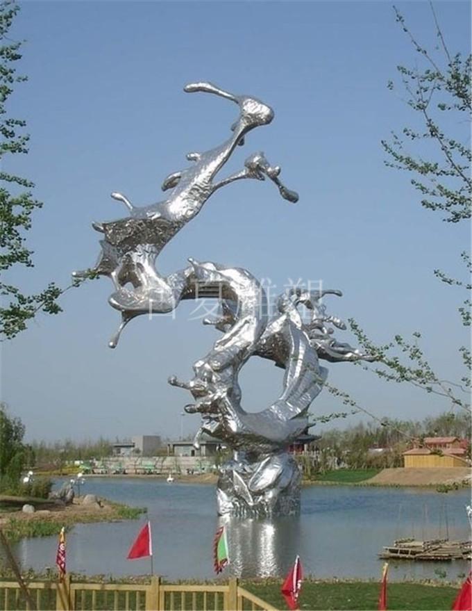 水景雕塑,金属雕塑