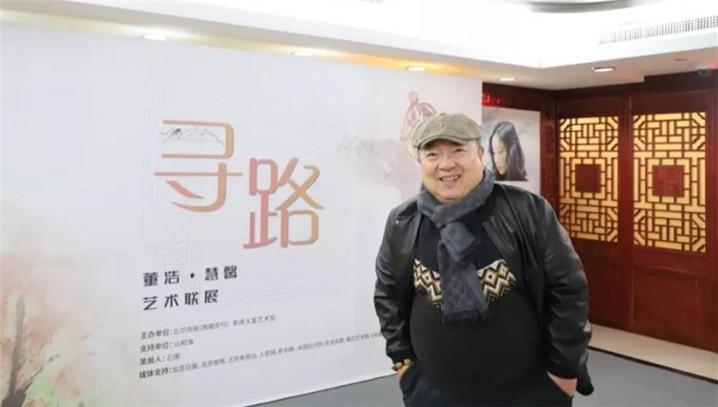 董浩、慧馨艺术联展亮相北京