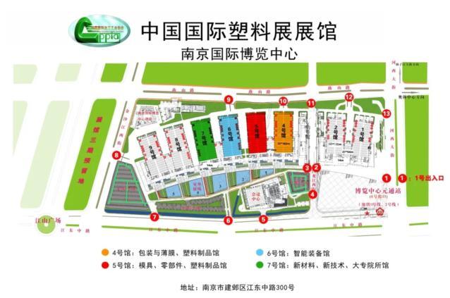 官宣!2020中国国际塑料展将如期举办  为行业服务决心不动摇
