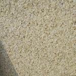 黄锈石花岗岩