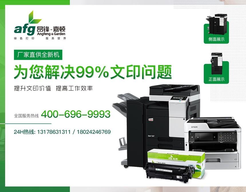 产品海报1296-1012.jpg