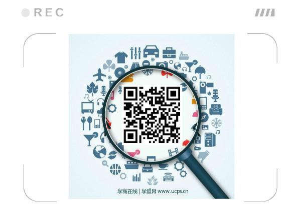 学盟校园商品交易系统终端专利技术.jpg