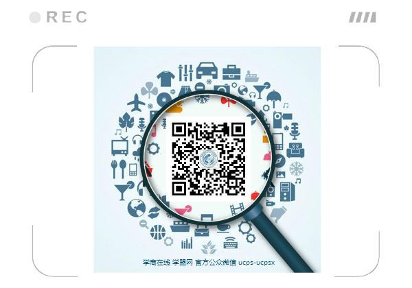 学商在线 学盟网 公众微信扫码图.jpg
