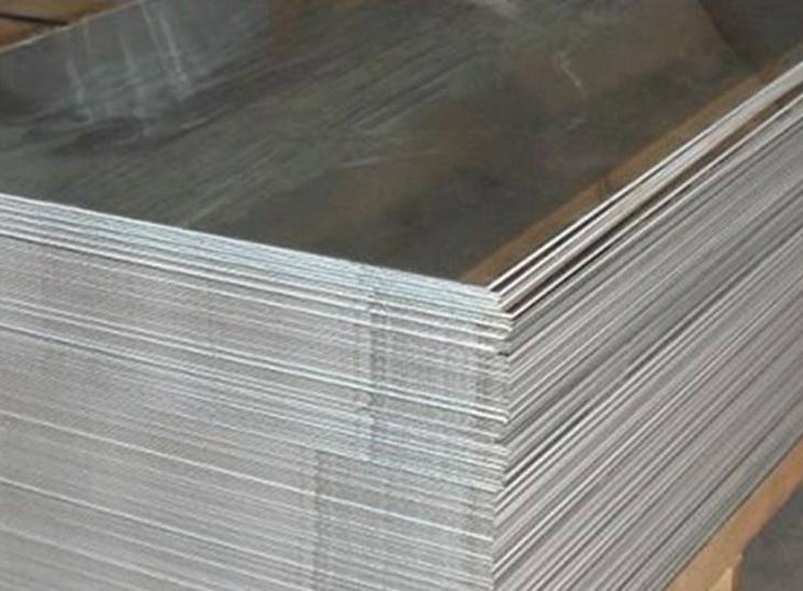 重庆铝板2.png