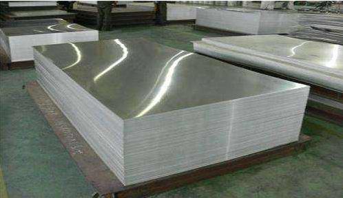 重庆铝板4.png
