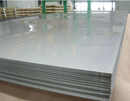 重庆铝板.png