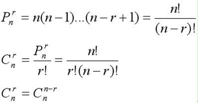 公式排列、.jpg