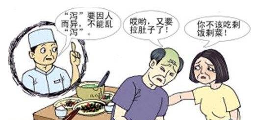 胃反抗.png