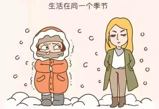 干冷.jpg