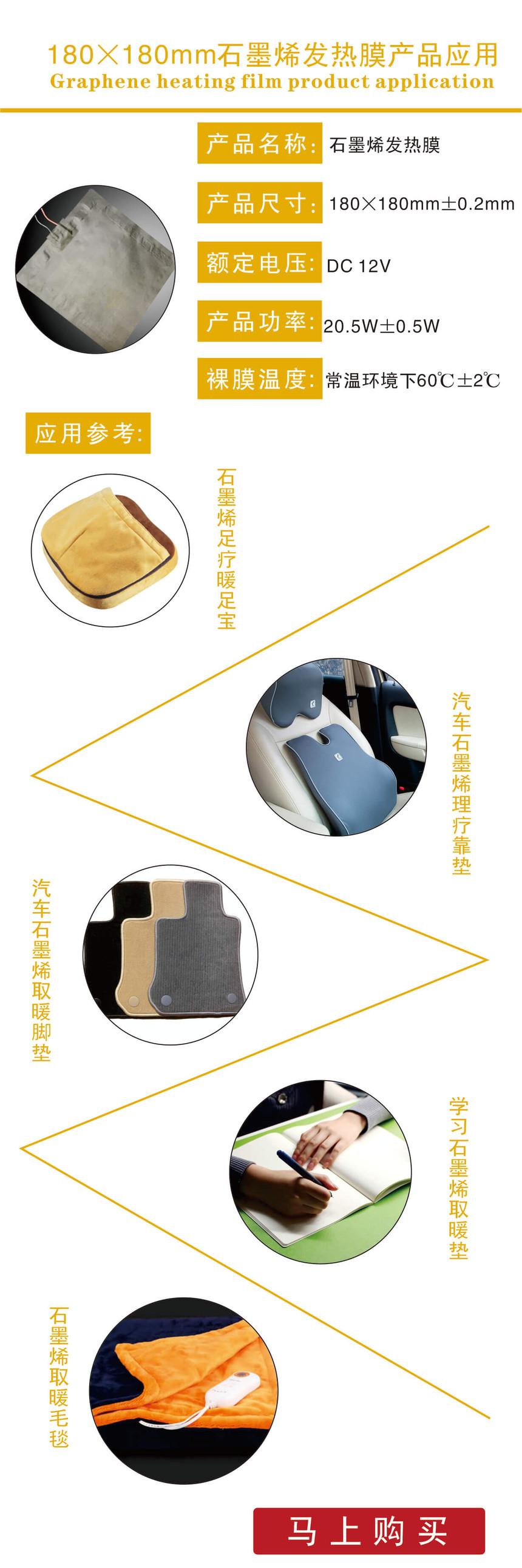 180180产品应用(1).jpg